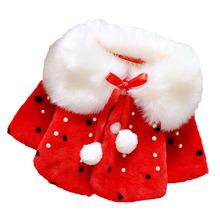 跨境专供2018秋冬季新款女宝宝披肩兔毛女童加厚外套毛领一件代发