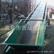 北京搬家公司楼层运输滑梯传送带 杏坛粮食装车皮带输送机