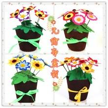 儿童手工diy制作 盆栽 无纺布不织布花盆 免裁剪 儿童手工材料包