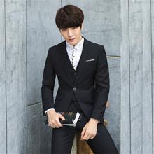 西装男士西服套装男韩版修身定制大学生毕业拍照正装新?#23665;?#23130;礼服