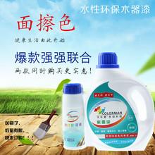 营养性添加剂9E4DC74-9474