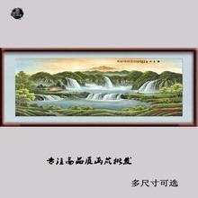 65-288國畫字畫 聚寶盆風景山水畫橫幅客廳裝飾畫高仿真畫芯批發