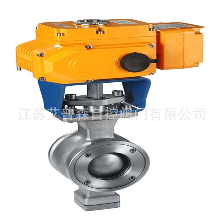 气动执行机构采用活塞式气缸及曲臂转换结构,输出力矩大,体积精小.图片