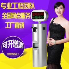 昱瑾 YJ1504停車場管理收費系統 車牌識別系統智能道閘機廠家直銷