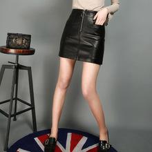 真皮皮裙女半身裙春高腰欧美性感拼接拉链修身包臀裙绵羊皮短裙女