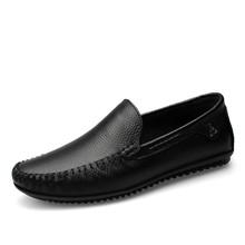 夏季男鞋軟底休閑皮鞋男牛皮豆豆鞋男士透氣洞洞鞋爸爸鞋36-47碼