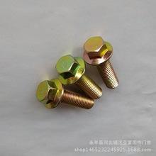 洺亚·厂家直销法兰面螺丝螺栓带垫组合螺栓桥架螺栓8x16/6x12