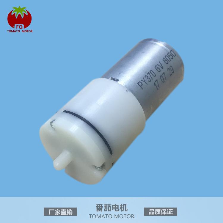 370C微型电动充气泵 鱼缸增氧泵水泵 隔膜泵厂家耐磨