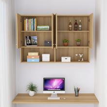 新款现代厨房橱柜墙壁柜简易吊柜收纳柜浴室储物柜可定制家具批发
