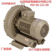 台湾瑞昶直销HB高压鼓风机漩涡气泵曝气风机真空泵吸风吹风机729