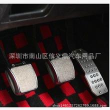无限MUGEN踏板 汽车改装通用防滑油门刹车 手自动波AT油门脚踏板