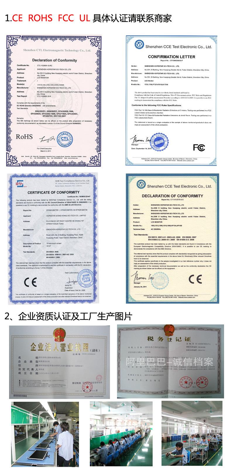 认证及工厂图片