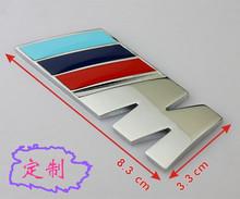供应汽车标牌 车标定制ABS塑料制作金属铝车友会标牌定做脚垫铭牌