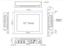 UFP6315-877E是一款15英寸液晶屏D2550平台无风扇工业平板电脑
