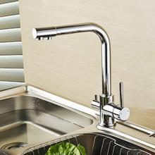 厂家批发冷热铜厨房水龙头二合一旋转直饮水槽洗菜盆拉丝水龙头