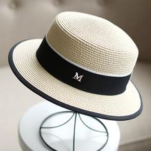 英倫白色女式草帽M標小禮帽遮陽帽平頂女式帽子包邊夏季平沿逛街