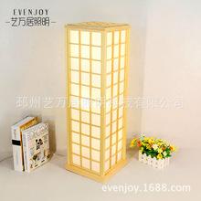 日式松木原木色落地灯韩式简约创意实木台灯和室榻榻米地灯送光源
