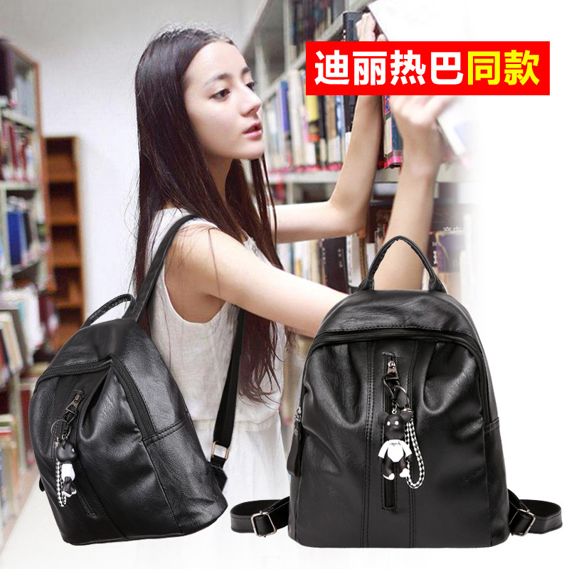 Shoulder bag female Korean version of the personality bear ornaments wild casual college style ladies bag 2017 new wave