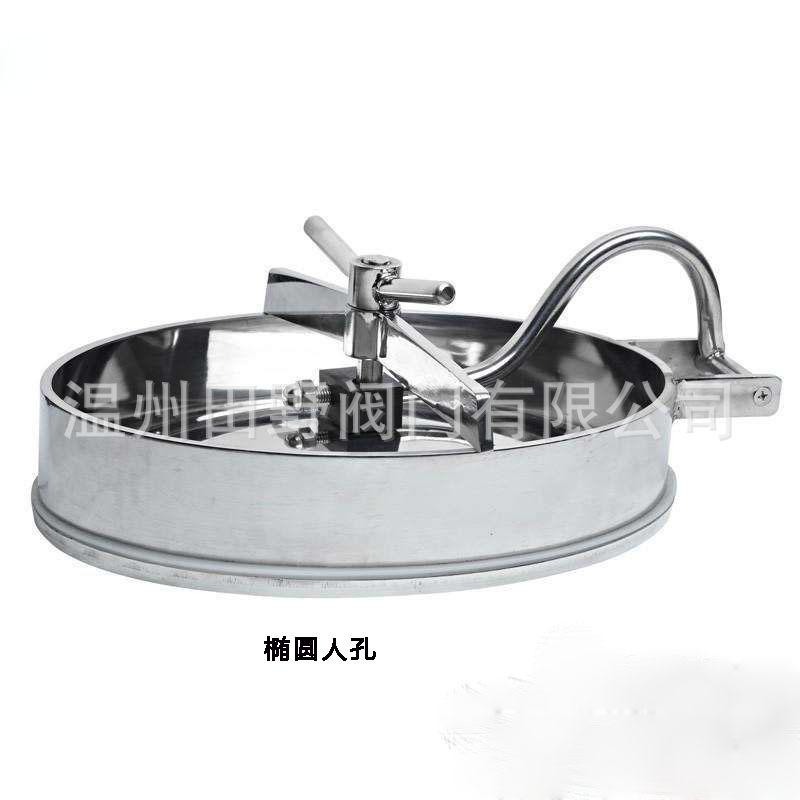 供應不鏽鋼儲罐上的側面內開式人孔