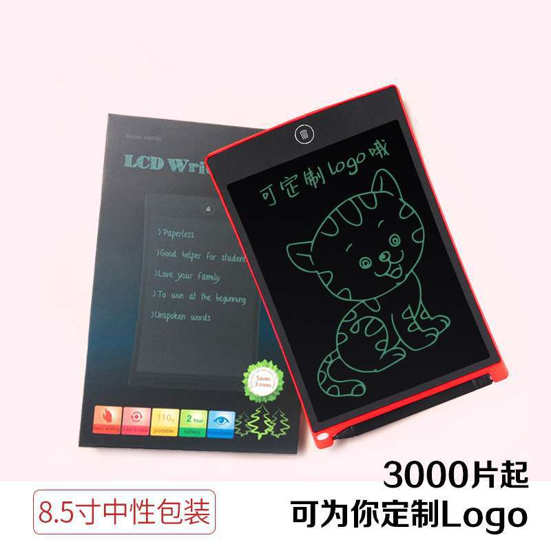 <font color=red>LCD</font>液晶<font color=red>手写</font><font color=red>板</font> 光能小黑<font color=red>板</font>书画<font color=red>板</font> 儿童办公学习早教写字<font color=red>板</font><font color=red>手写</font><font color=red>板</font>