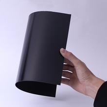 厂家定制批发垫板PP黑色塑料片卷材 PP磨砂塑料片材垫板黑色胶片