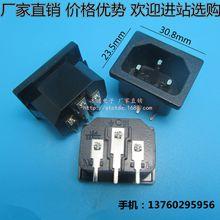 AC电源插座AC-05A卡式品字AC插座90°弯脚卡式插座电器电源