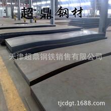高强板/Q690D/舞钢 Q420B钢板 规格齐全Q345NH耐候板 切割零售