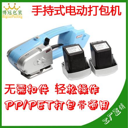 电动打包机 电动打包机 塑钢打包带包装机全自动打包机自动包装机