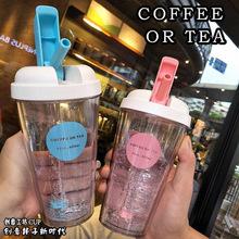 创意果汁杯双层成人吸管杯塑料水杯男女学生随手杯子车载咖啡杯