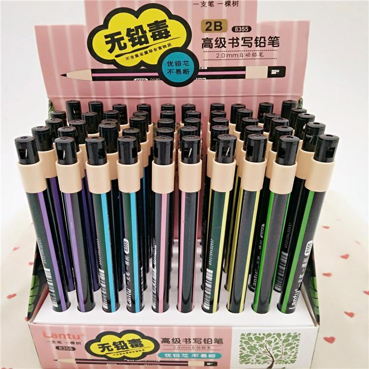 蓝图8355仿木2.0自动铅笔 活动铅笔 粗芯2B 2.0mm?#19978;?b铅笔
