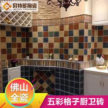 佛山瓷砖 五彩格子田园厨卫仿古砖 地中海美式厨房卫生间复古墙砖