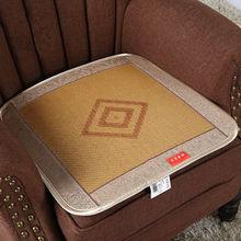 ?#24067;?#36920;幔夏季凉竹席双面坐垫竹丝办公椅坐垫透气沙发垫冰藤坐垫