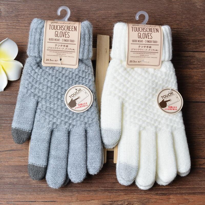 创意新款仿羊绒针织手套女士提花触屏保暖时尚冬季手套一件代发