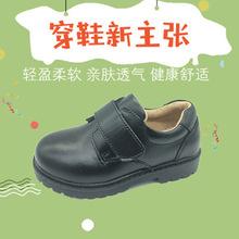 韩版黑色男童皮鞋 时?#34892;?#38386;哑光皮鞋魔术贴真皮儿童学生皮鞋