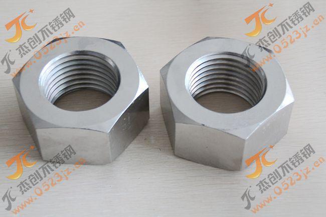 M64六角螺母 304不锈钢螺母 DIN934六角螺帽 不锈钢紧固件标准件