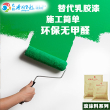 塑料包装机械C446B1-446