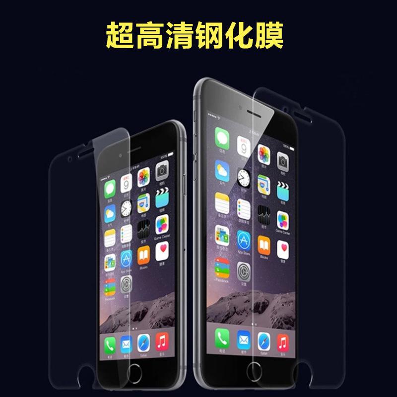 适用于iPhone7S钢化玻璃膜苹果6Splus弧边高清贴膜防爆自动排气7