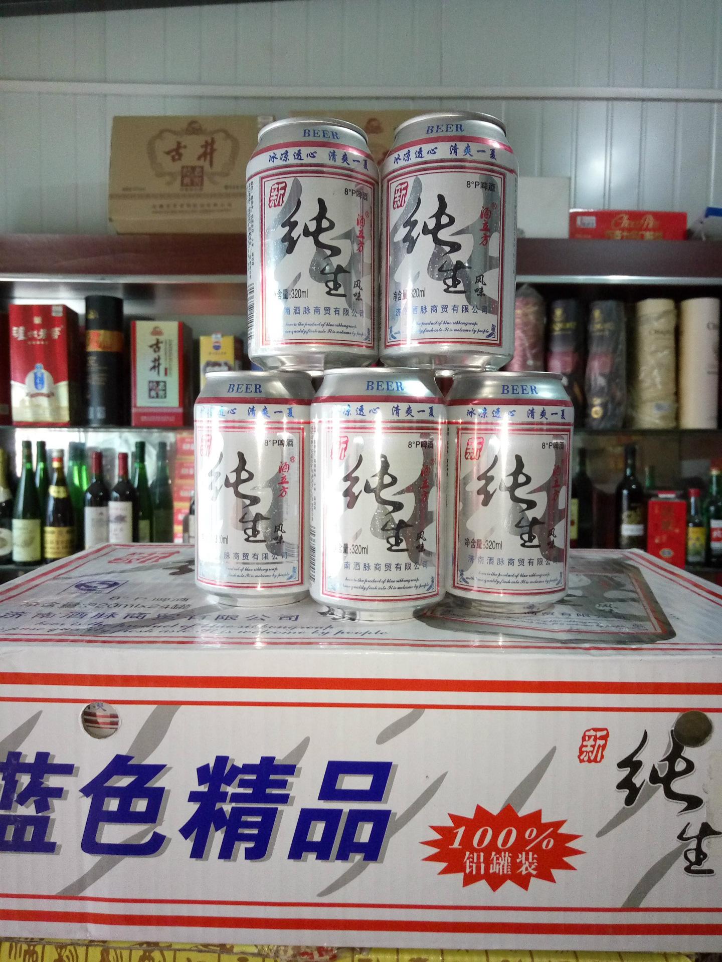 青岛五环酒立方啤酒24*320ML.纯生啤酒8度KTV酒吧自助餐啤酒