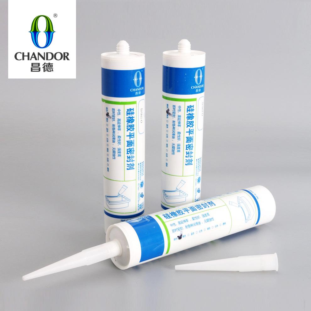 昌德厌氧型平面密封胶RTV5900耐润滑油性能优良