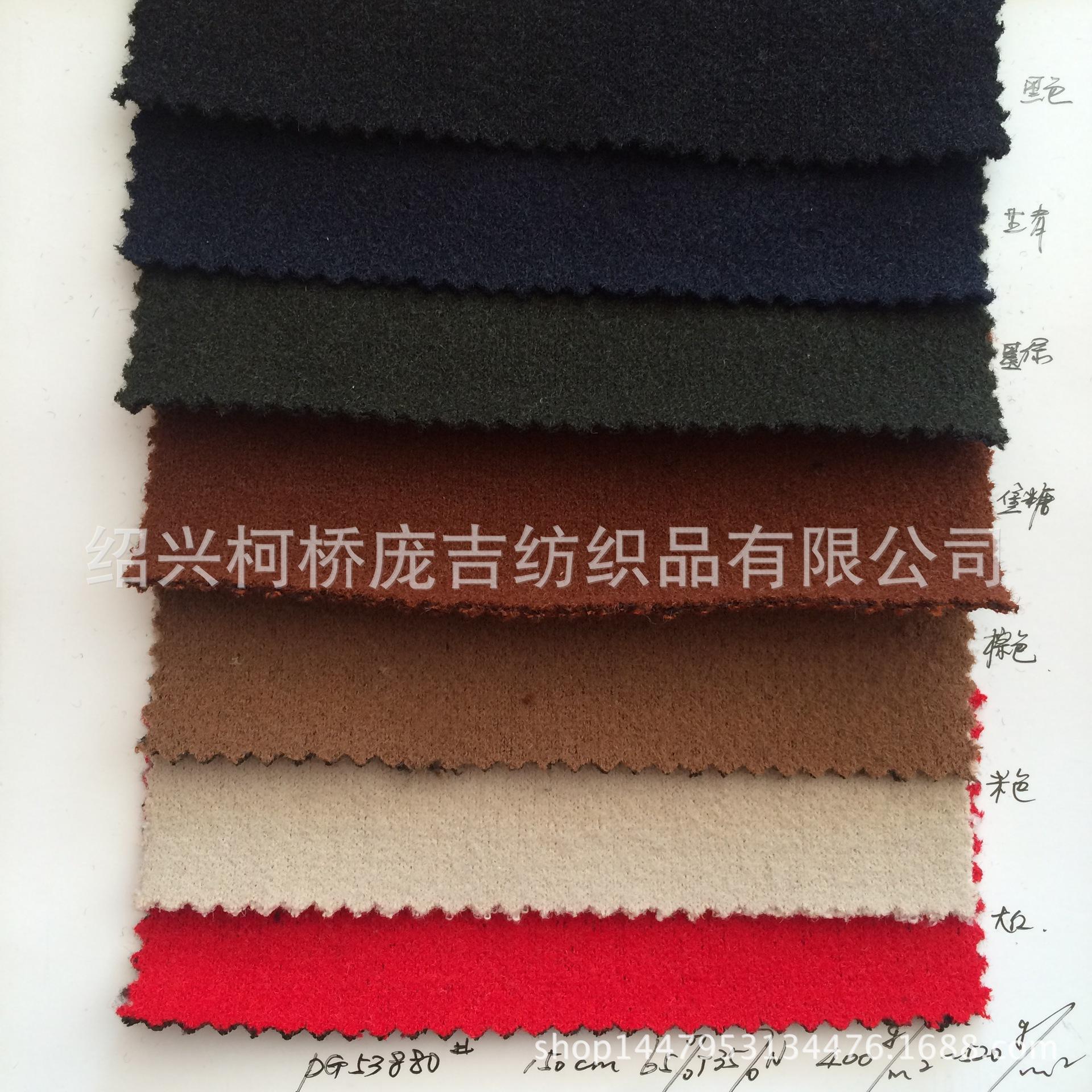 厂家直销 针织时装面料 锦纶蜈蚣纱 铂金绒 仿羊绒女装套装裙料