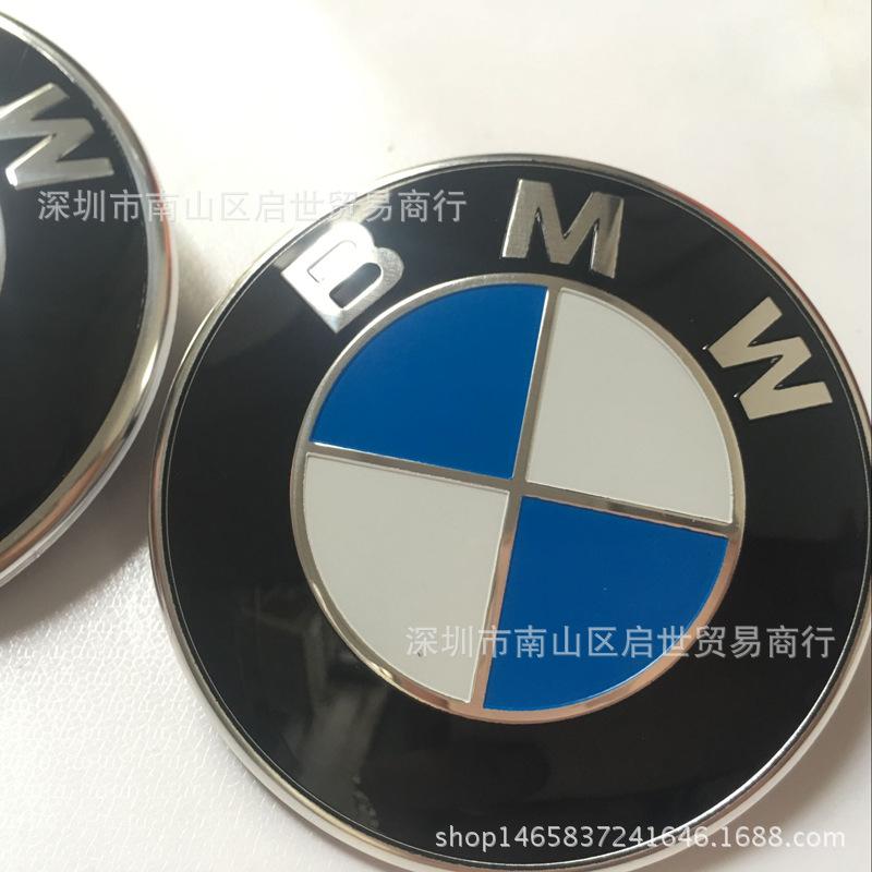 供应宝马3系 5系 7系 x3 x5 x6车标前标引擎盖标后标 宝马车标志