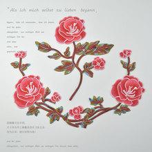 水溶玫瑰花刺繡布貼民族風刺繡繡花輔料高檔服裝DIY裝飾補丁貼花
