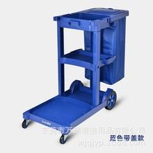 批发超宝D-11-1多功能清洁服务车 多用途清洁手推车保洁车带盖