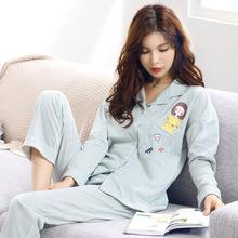 韩版睡衣女春季新款纯棉长袖开衫甜美可爱条纹家居服春秋外贸套装