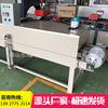 小型箱式微波固化干燥微波陶瓷烘干加热固化设备隧道炉佛山陶机厂