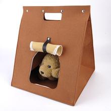 毛毡手提猫窝狗窝 外出透气可折叠宠物窝 创意多功能提篮式猫狗窝