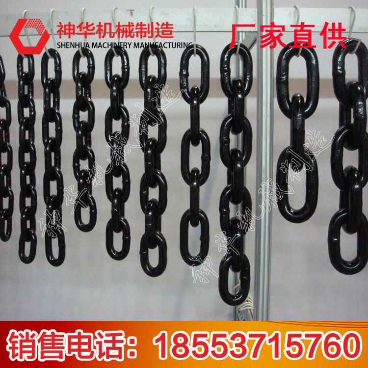 矿用圆环链促销中,矿用圆环链火爆上市,矿用圆环链生产销售