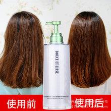 护发素优尚闪钻海藻復活酵素还原酸发膜头发spa柔顺护理水疗素