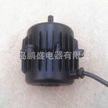 厂家直销青岛180w铝壳铜线防水养殖暖风机电机