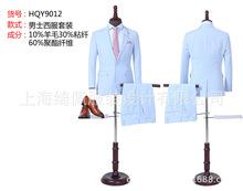 定做男式高级职业装西装西服OL通勤服装量身定制修身小西装